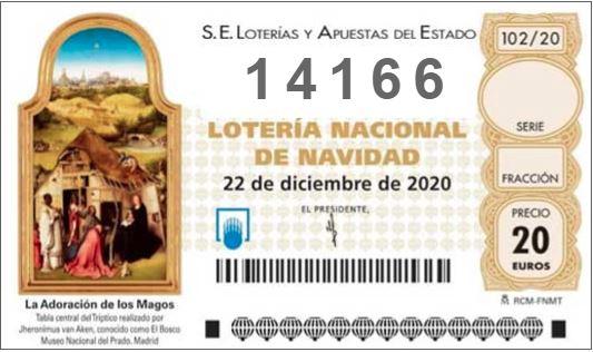 Cupon lotería navidad